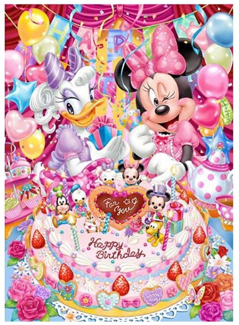 Minnie and Daisies Birthday Party Puzzle 266pc