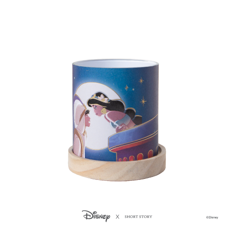 Disney Mini Glass Lantern Jasmine