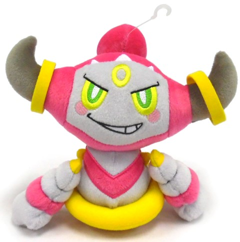 Pokemon Plush Hoopa Confined 8